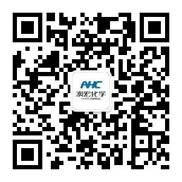 雷火app官网雷火电竞官网app苹果