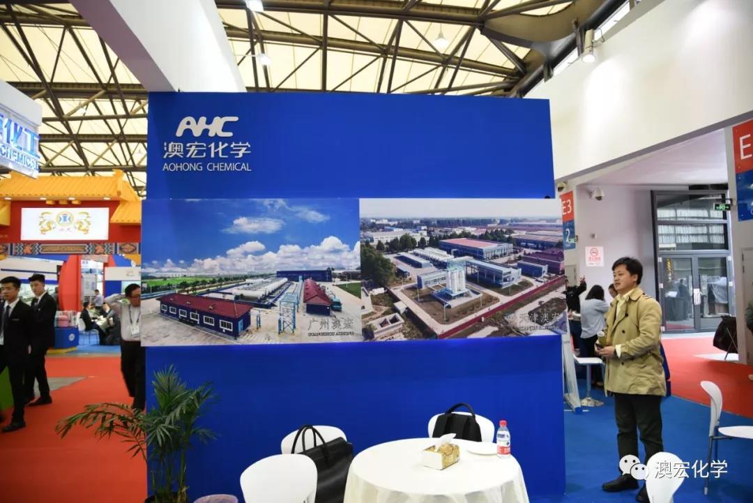 2019年4月9日 第30届中国制冷展,雷火app官网与您携手同行!